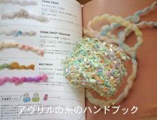 blog467.jpg